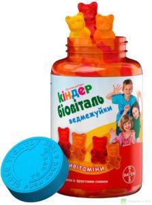 Детские витамины Киндер Биовиталь